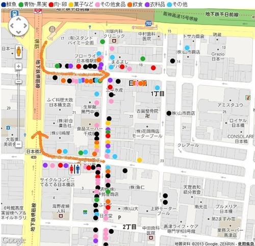 日本 日本地図 pdf : 因為我對這裡很有愛XDD所以以下 ...