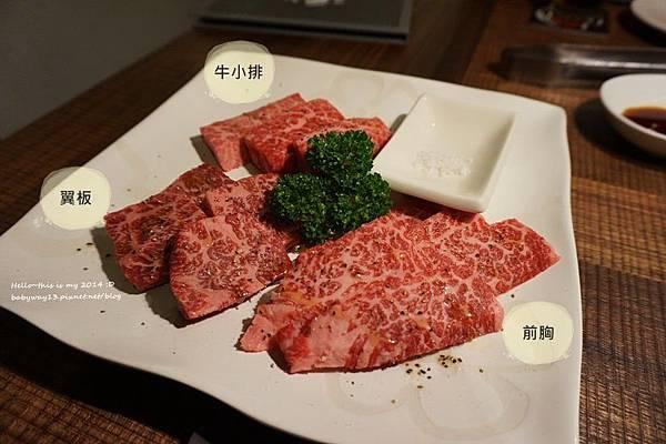 MOE燃燒肉過中秋 0553