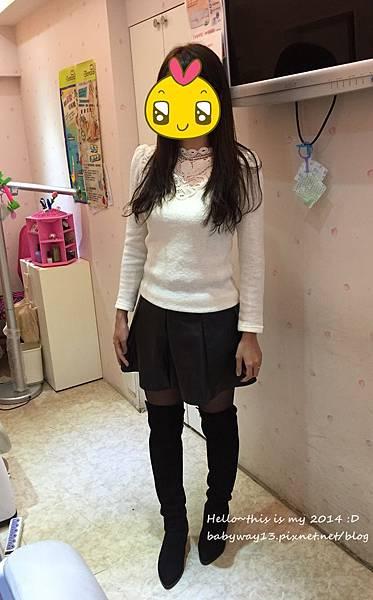 IMG_20332
