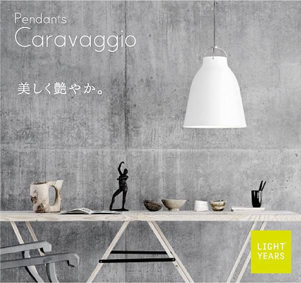 caravaggio_main