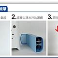 aircare3-1.jpg