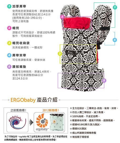 ergobaby02_03.jpg