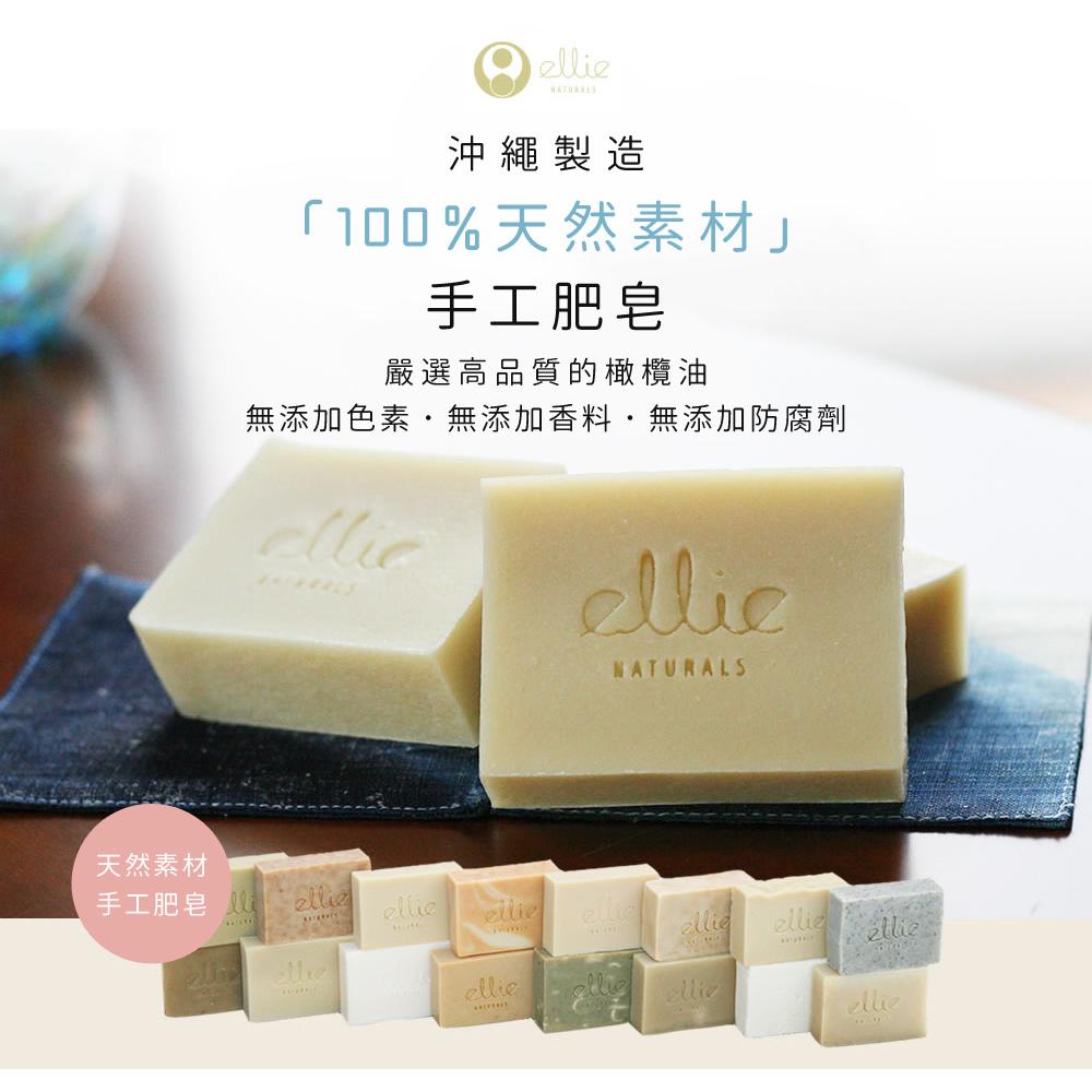 soap01.jpg