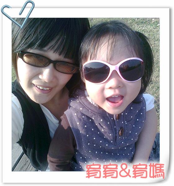 宥宥和媽咪.jpg
