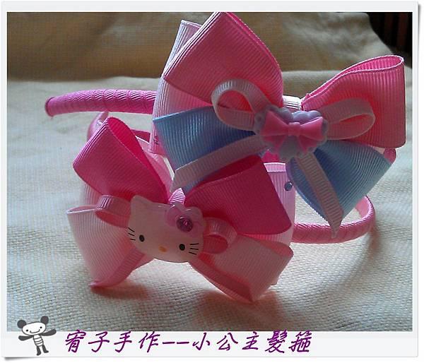 小公主髮箍