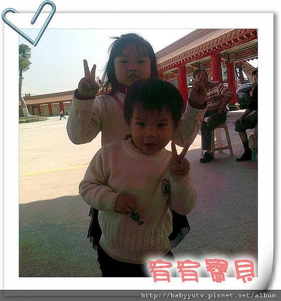 宥宥和表弟-2.jpg