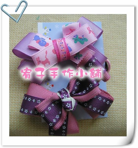 可愛動物&紫花髮束.jpg