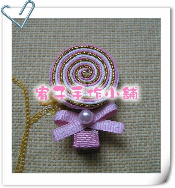 粉色珍珠.jpg