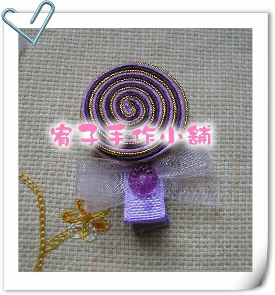 紫色夢幻.jpg