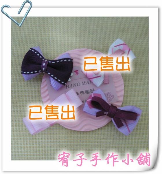 夏日小髮夾-2.jpg
