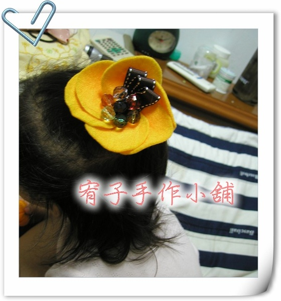 可愛小麻豆-1.jpg