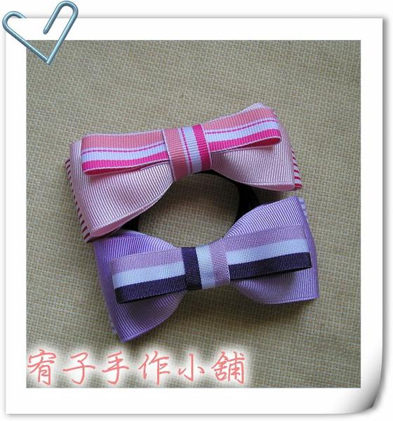 粉與紫線條髮束.jpg