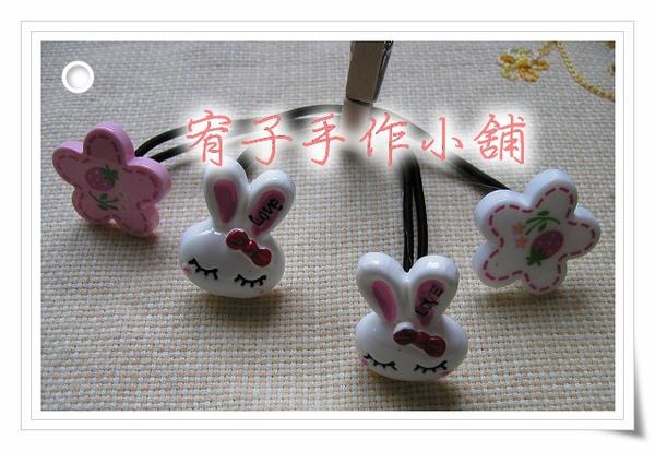 小兔&小草莓髮束.jpg