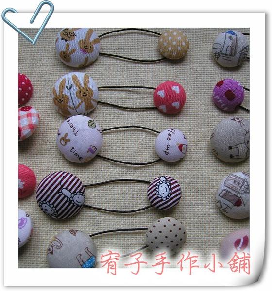 小童布扣髮束-2.jpg