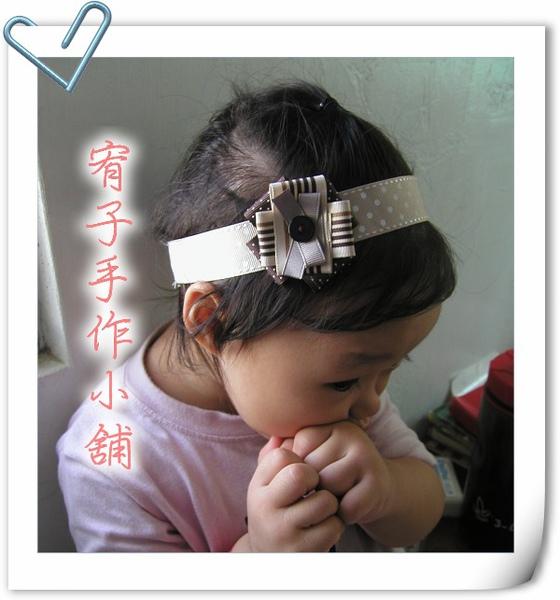 可愛小麻豆-2.jpg