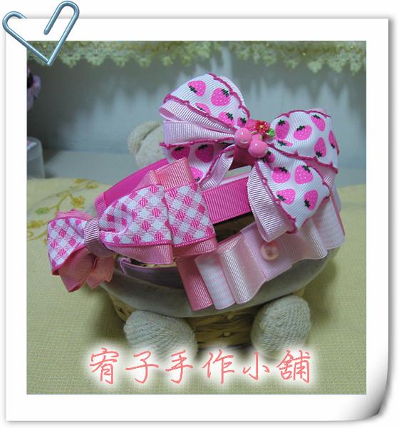 粉色系小公主髮箍.jpg