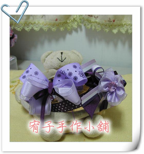 紫色夢幻小公主髮箍.jpg