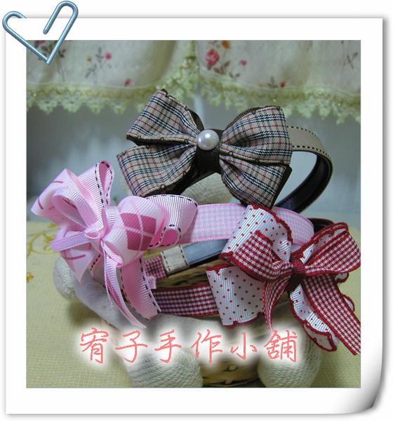 夢幻系列小公主髮箍.jpg