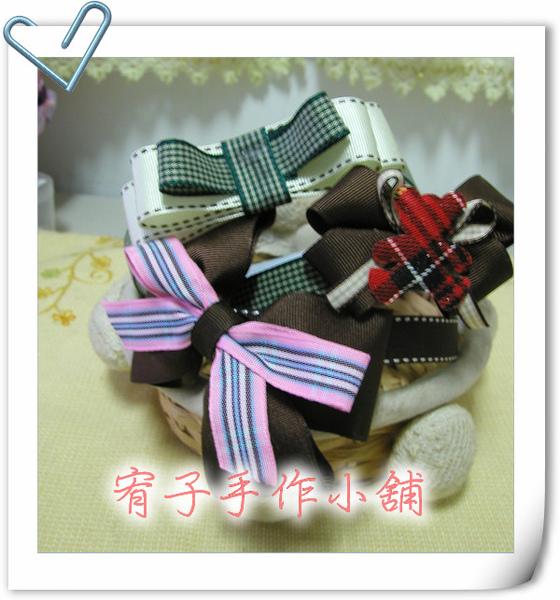 綠格紋&小熊&粉色條紋小公主髮箍.jpg