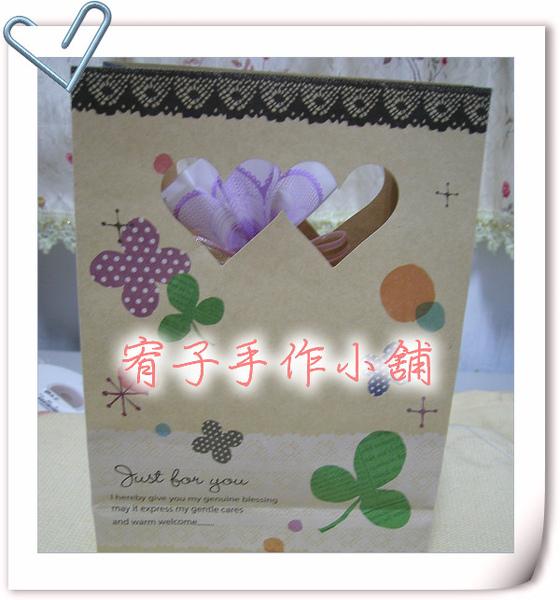 可愛紙袋.jpg