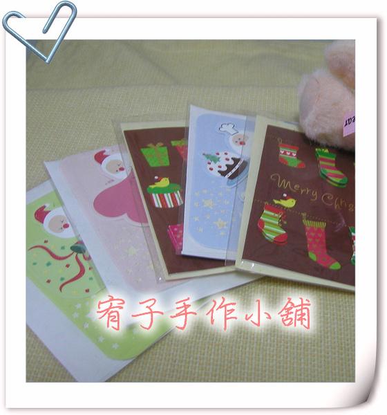 聖誕小卡片.jpg