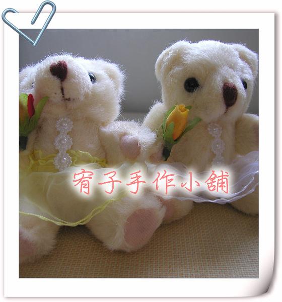 福袋小熊-1.jpg