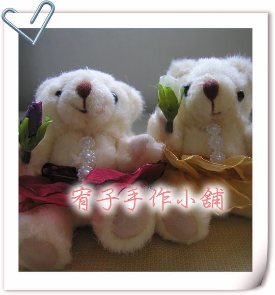 福袋小熊-2.jpg