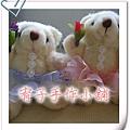 福袋小熊-3.jpg