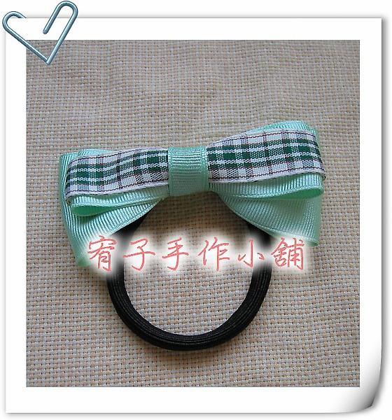 綠色格紋髮束.jpg