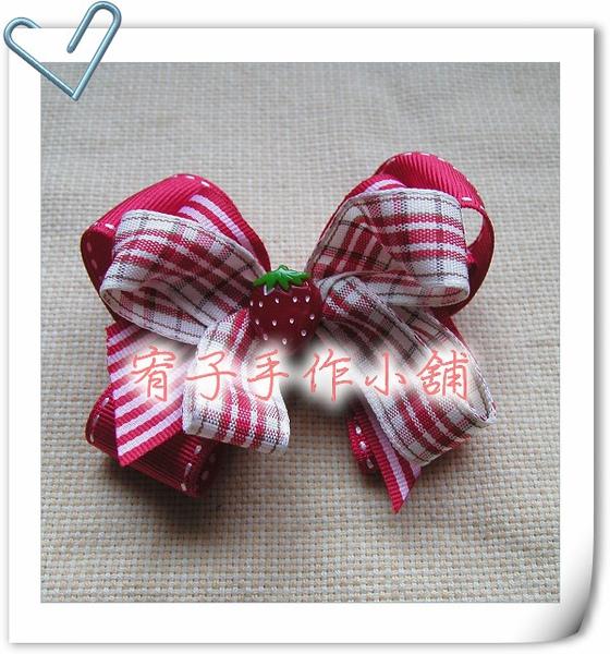 草莓格紋.jpg