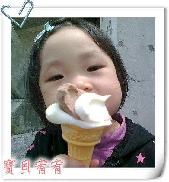 好好吃的手工冰淇淋.jpg
