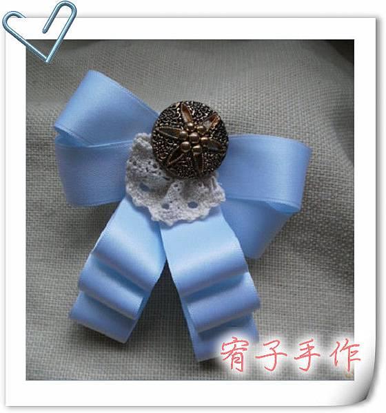 領結胸針-粉藍.jpg