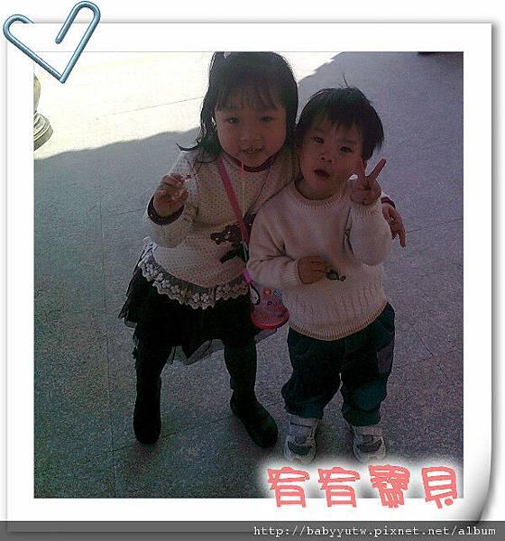 宥宥和表弟-1.jpg
