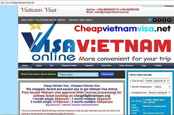 VietnamVisa0.jpg