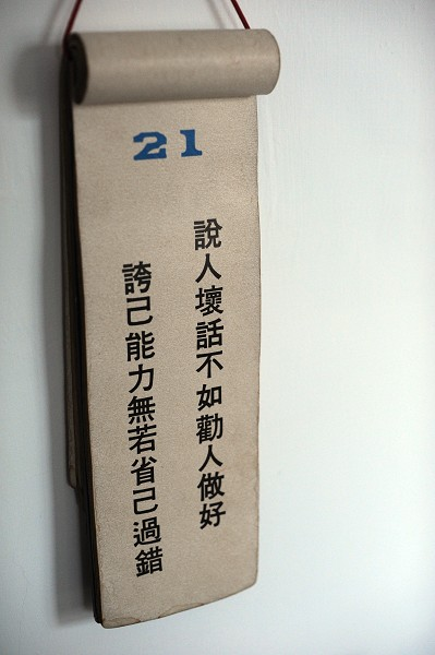 DSC_2881.jpg