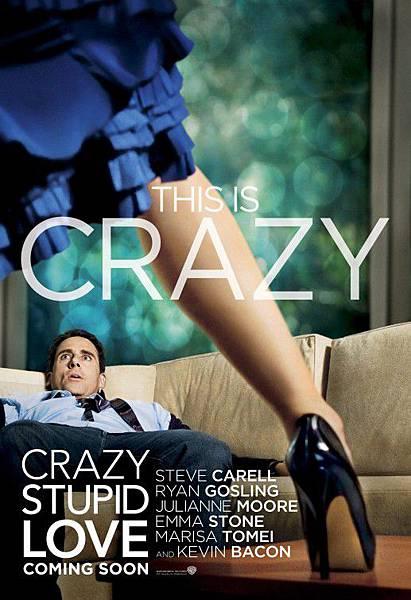 Crazy, Stupid, Love-4.jpg