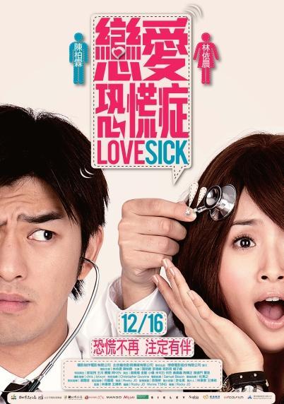 Love Sick.jpg