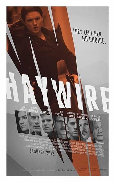 Haywire-1.jpg