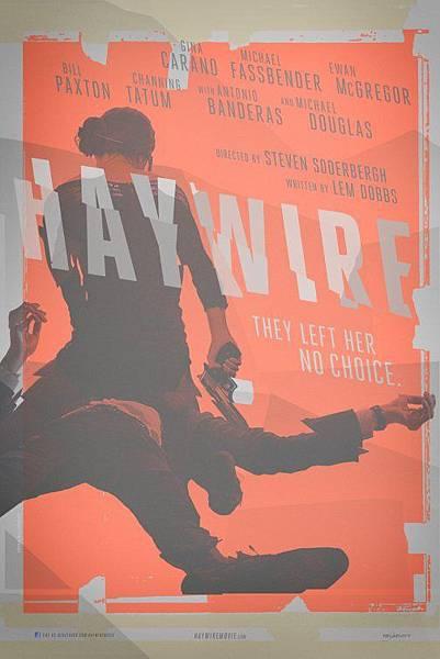 Haywire-2.jpg