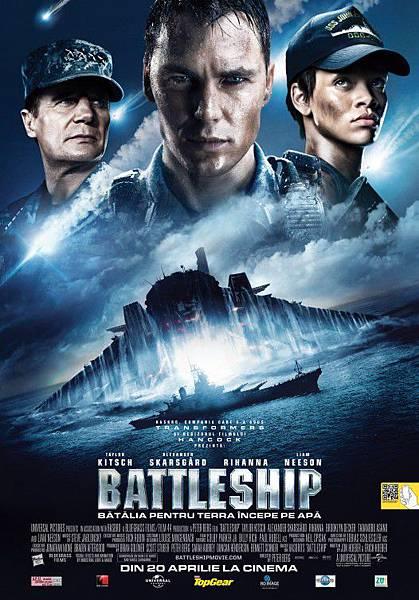 Battleship-10