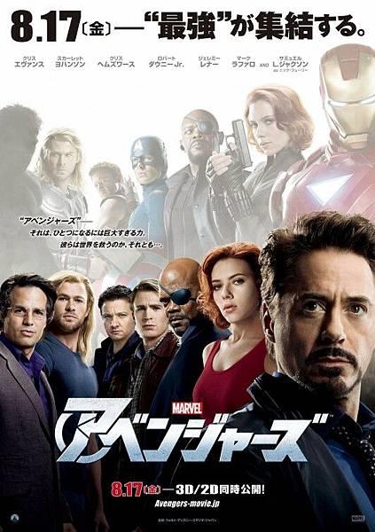 The Avengers-16