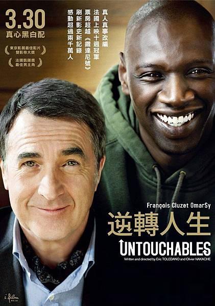 intouchables-1