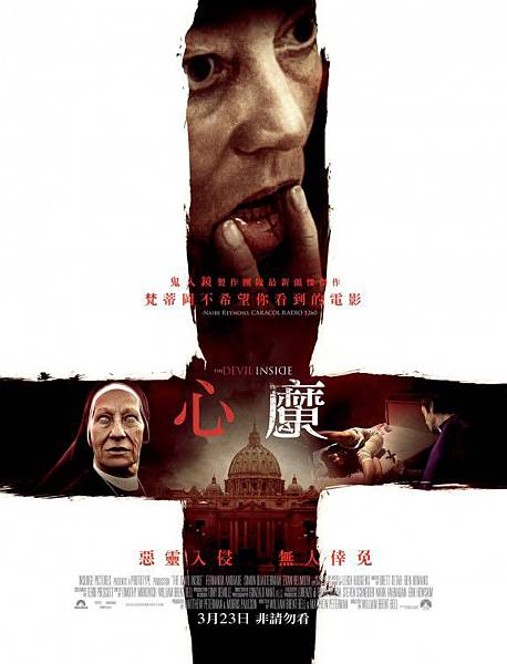 The Devil Inside-2