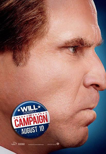 The Campaign-4