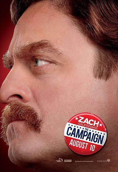 The Campaign-5
