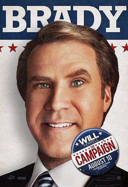 The Campaign-9