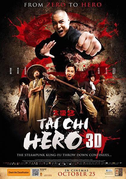 Tai Chi 2-The Hero Rises