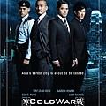 Cold War-3