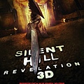 Silent Hill-Revelation1