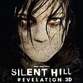 Silent Hill-Revelation2